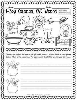 I-Spy Colorful CVC Words - Variable Vowel Words (January Edition)