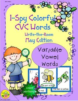 I-Spy Colorful CVC Words - Variable Vowel Words (May Edition)