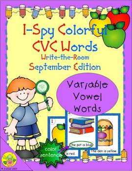 I-Spy Colorful CVC Words - Variable Vowel Words (September Edition)