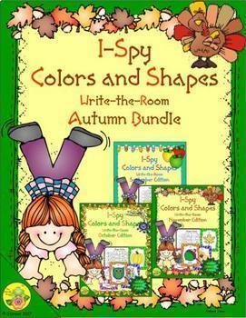 I-Spy Colors and Shapes Autumn Bundle
