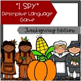 """I Spy"" Descriptive Language Game - Thanksgiving Edition"