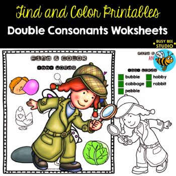 I Spy ... Double Consonant Words Worksheets   No Prep Printables