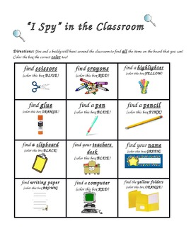 """I Spy"" Getting to know your classroom- scavenger hunt"