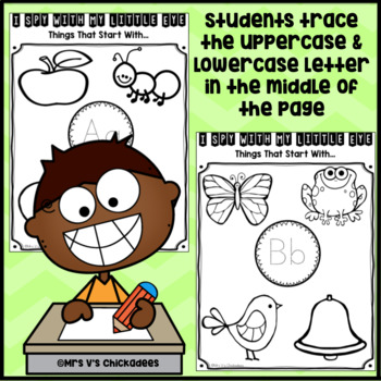 I Spy Letter Sounds Worksheets: No Prep