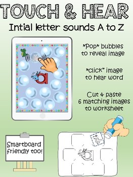 I Spy Letters A to Z - activity for ipads and whiteboards - complete set