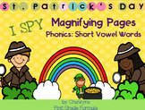 I Spy Phonics Magnifying Glass Word Search: St. Patrick's Day Edition