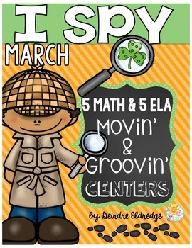 I Spy March