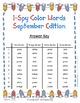 I-Spy Mirror Color Words (September Edition) Set 4