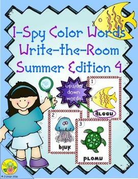 I-Spy Mirror Color Words (Summer Edition) Set 4