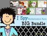 I Spy Multiplication Facts ~BIG Bundle!~