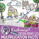 I Spy Multiplication Facts ~SPRING~ CUSTOMIZABLE!