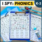 I Spy: Phonics Worksheets