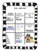 I Spy QR Codes Kinder Spanish Word Detective Q1 semanas 1-7