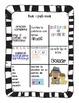 I Spy QR Codes Kinder Spanish Word Detective Q1 semanas 1-7