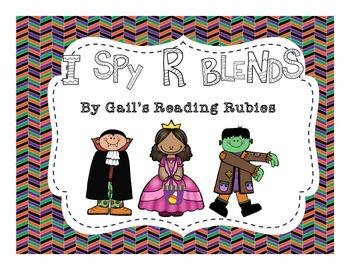 I Spy R Blends