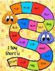 I Spy Short Vowel Gameboards - CVC