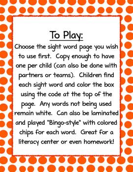 "Language Arts - Sight Word Game ""I Spy"""
