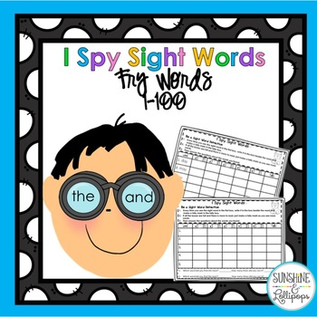 Sight Word Activity  Words 1-100 Be a Sight Word Detective