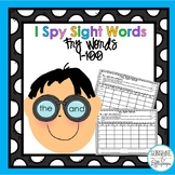 Sight Word Activity  Words 1-100