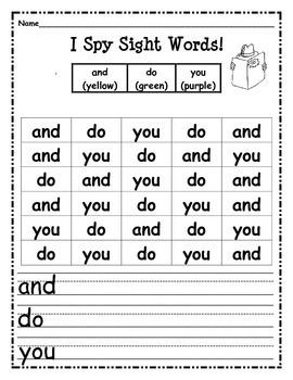 I Spy Sight Words (Black & White Version)