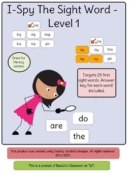 Kindergarten Sight Word I-Spy