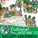 I Spy Sight Words ~St. Patrick's Day~ CUSTOMIZABLE!