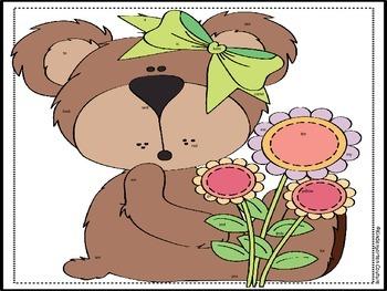 I See Tiny Sight Words - Teddy Bear Version