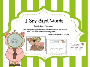 I See Tiny Sight Words - Teddy Bear Version