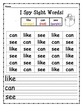 I Spy Sight Words (color clues version)