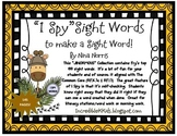I Spy Sight Words to make a Sight Word MEGA PACK- Fry's top 100!!