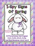 I-Spy Signs of Spring Word Work- Differentiated and Aligned in B/W and Color