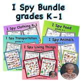 I Spy Sorting in Categories Bundle for K-1 for Home and School