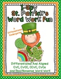 I Spy St. Patrick's Word Work Fun-Differentiate and Aligned
