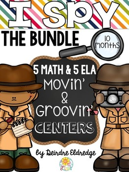 I Spy {THE BUNDLE} - 5 Literacy & 5 Math Centers for 10 MONTHS