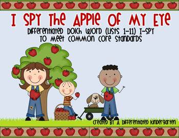 I Spy The Apple Of My Eye-Differentiated Dolch Word I-Spy for Common Core