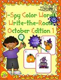 I-Spy Tiny Color Words (October Edition) Set 1