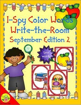 I-Spy Tiny Color Words (September Edition) Set 2