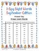 I-Spy Tiny Sight Words - Primer Words (September Edition) Set 1