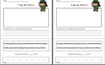 I Spy Word Wall Words/High Frequency Word Practice