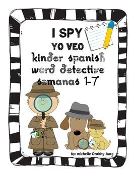 I Spy Yo Veo Kinder Spanish Word Detective Semanas 1-7