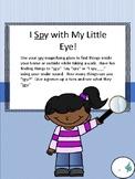 Phonology (Articulation) SP cluster/Oral Language-I Spy wi