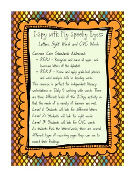 I-Spy with My Spooky Eyes: Letters, Sight Words and CVC Words