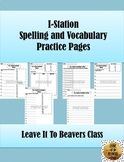 I-Station Spelling and Vocabulary Practice Pages