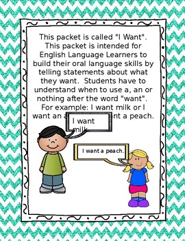 I Want - Language Packet for EL students