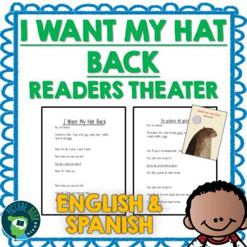 I Want My Hat Back by Jon Klassen Readers Theater Bilingual English/Spanish