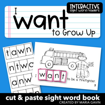"""Interactive Sight Word Reader """"I Want to Grow Up"""""""