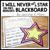 I Will Never Get a Star on Mrs. Benson's Blackboard |  Min