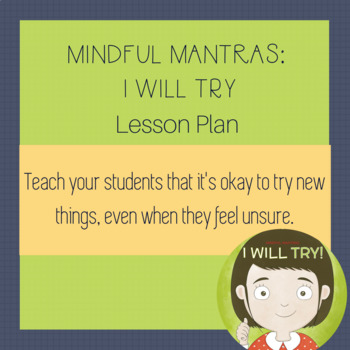 I Will Try - Lesson Plan