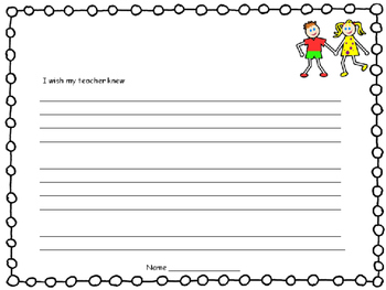 I Wish My Teacher Knew (Writing) 10 pages
