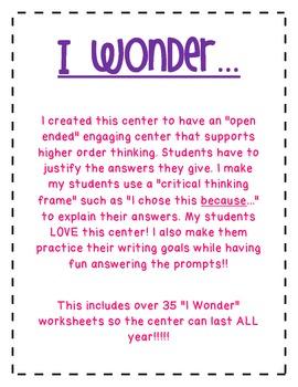 I Wonder  Balanced Literacy Center Open Ended Higher Order Thinking